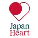国際医療NGO ジャパンハート