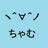 11cham_bot
