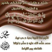 @NosaAhm77634723