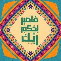 @asma_ramadan