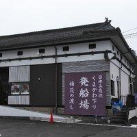 @kumagawa_kudari