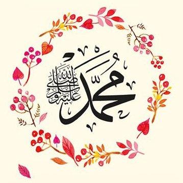 Darul İSLAM