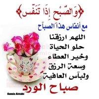 @mouza50578052