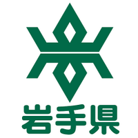 岩手県広聴広報課 | Social Profile