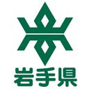 岩手県広聴広報課