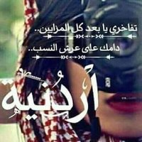 @IkhmayesMajeda