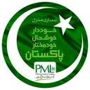 PML(N)