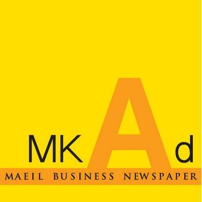 매일경제신문 AD 마케팅 | Social Profile