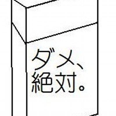 よっきー   Social Profile