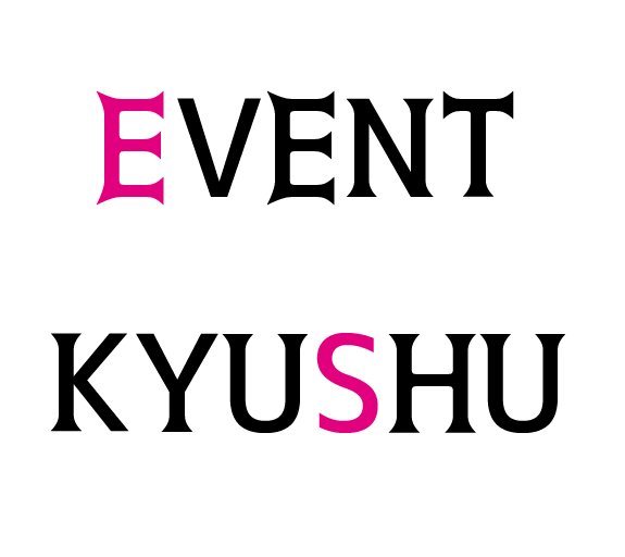 event_kyushu