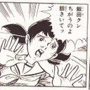 瑠璃子(桜島よし子)