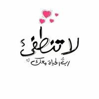 @alaa_aik