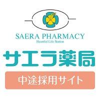 @saera_career
