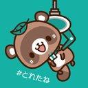#とれたね(Androidスタート)