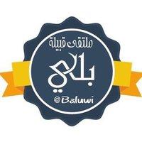 @baluwi