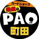 カードショップ竜星のPAO町田店