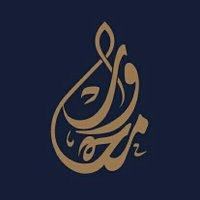@muhawir2020