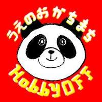 @uenookachi_hobb