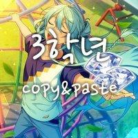 @3s_copyApaste