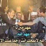 @Mohamed77477953