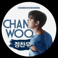 @ChanwooUnionINA