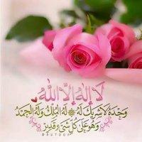 @WahidaSarwat