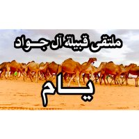 @aljawad2018
