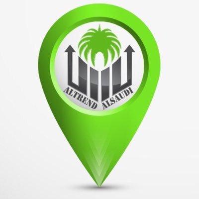 الترند السعودي