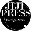 時事通信国際ニュース