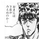 KEIN/老師