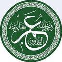 I Love H Umar (RA)