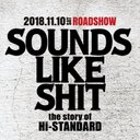 SOUNDS LIKE SHIT