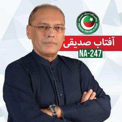 PTI NA247