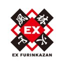 EX風林火山