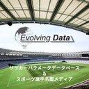 EvolvingData/サッカーデータ