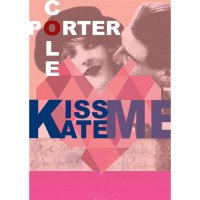 @UOC_KissMeKate