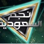 @najema_saudia