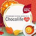 Chocolife.me