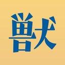 5/22DVD発売!獣になれない私たち【公式】