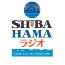 SHIBA-HAMAラジオ