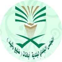 @baladi_aban