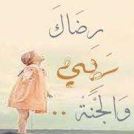 @MahooyAlbastaki