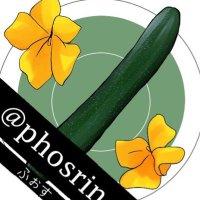 @phosrin