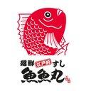 【公式】魚魚丸 ととちゃん