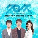 TOKYOFM/JFN「クロノス」