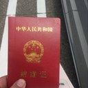 中国広州嫁日記
