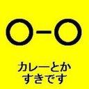 黄色異人/とし雪