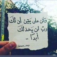 أبوعبدالله الناصري
