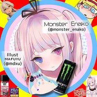 @monster_enako