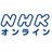 NHKonline_NEWS